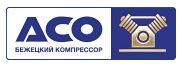 Логотип Бежецкий завод АСО
